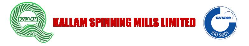 Kallam Spinning Mills Limited